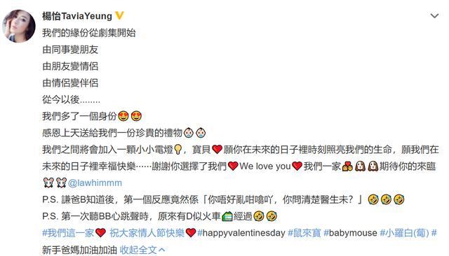 香港女星杨怡怀孕 晒B超照幸福满满-第1张图片-爱薇女性网