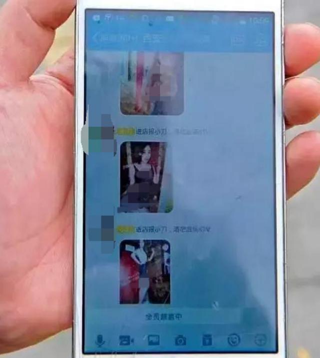 """孩子若偷看""""不良网站"""",手机往往留下3种痕迹-第1张图片-爱薇女性网"""