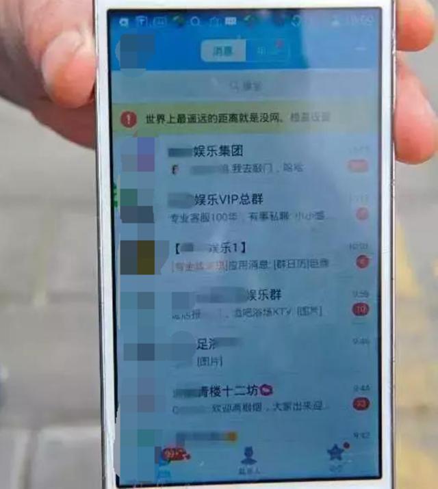 """孩子若偷看""""不良网站"""",手机往往留下3种痕迹-第3张图片-爱薇女性网"""