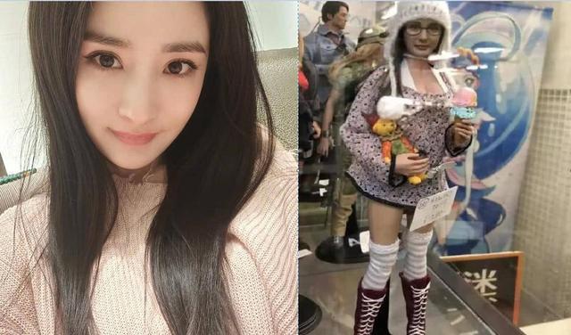 """日本推出""""杨幂机器人"""",深受男性顾客喜爱-第2张图片-爱薇女性网"""