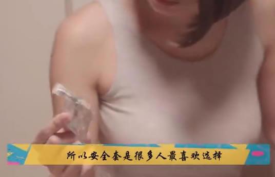 女性不爱使用避孕套的4个原因:说到女人心坎里去了-第1张图片-爱薇女性网