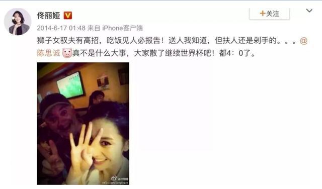 李纯被传介入闺蜜佟丽娅婚姻,互相取关删合照-第2张图片-爱薇女性网