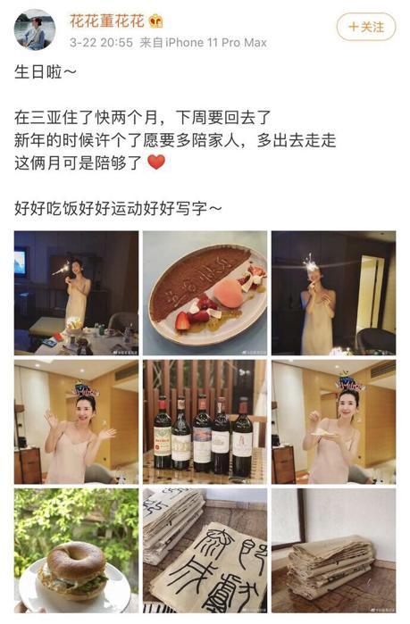 天猫总裁夫人奢侈私人生活曝光,晒游艇豪宅贵妇范十足-第3张图片-爱薇女性网