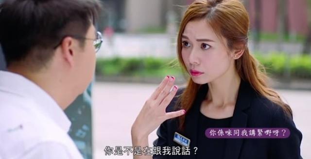 35岁TVB知名女星官宣产女,与富商男友秘密相恋7年-第2张图片-爱薇女性网