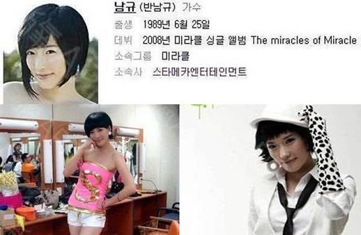 抖音网红潘南奎的个人资料简介-第2张图片-爱薇女性网