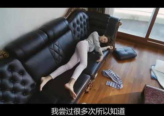 韩国伦理电影8部精选,女主颜值高令人目不转睛-第3张图片-爱薇女性网