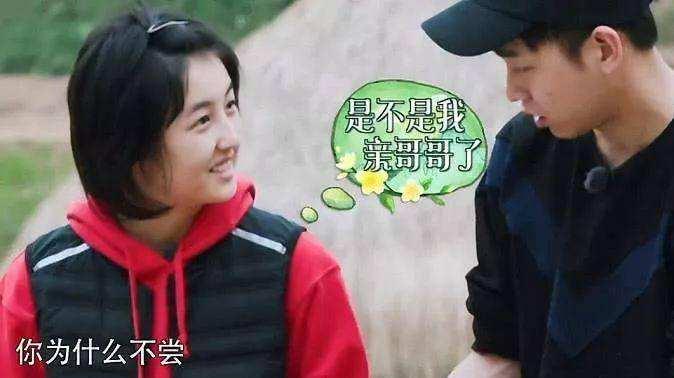 张子枫表白张一山:哥哥要是她不要你的话 等我以后长大了我要你-第2张图片-爱薇女性网