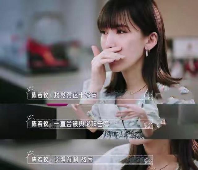 陈若仪承受12年巨大的婚姻压力,屡屡崩溃全因林志颖一手造成-第3张图片-爱薇女性网
