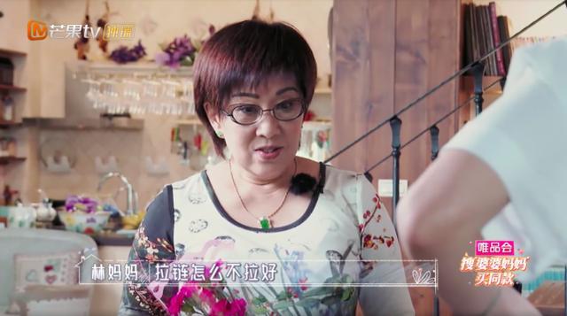 时隔七年,林志颖儿子Kimi罕见露面综艺节目,变化太大差点认不出-第1张图片-爱薇女性网