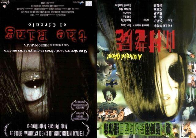 比《山村老尸》更恐怖的电影!这部《凶榜》堪比《午夜凶铃》-第1张图片-爱薇女性网