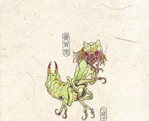 古代传说中八种鬼的长相图片-第2张图片-爱薇女性网