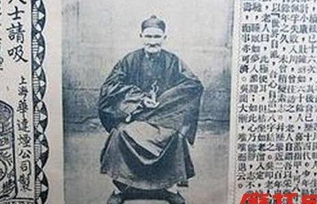 十大未解之谜:盘点中国十大神秘事件(图)-第5张图片-爱薇女性网