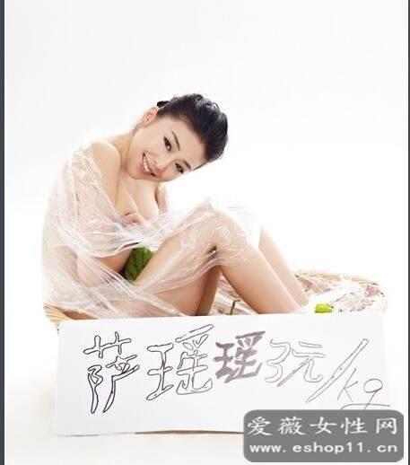 中国第一G奶舞模,萨瑶瑶性感写真集欣赏-第3张图片-爱薇女性网