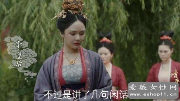 宋仁宗的皇后是谁,共有3位皇后最爱的是张皇后-第1张图片-爱薇女性网