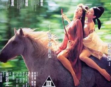 十部经典古装三级片,玉蒲团及金瓶梅系列最为经典-第3张图片-爱薇女性网