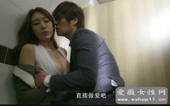 卫生间最长最激烈戏,当属韩国r级电影《善良的小姨子》-第1张图片-爱薇女性网