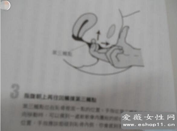 日本第一男优加藤鹰,让人潮吹不止的加藤鹰之手教学解析-第5张图片-爱薇女性网