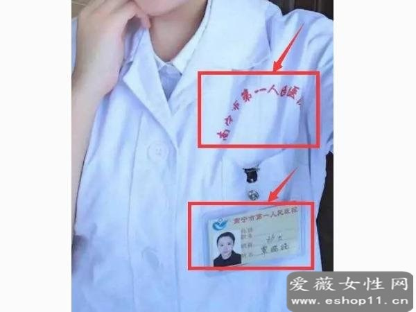 南宁护士门事件真相揭秘,美女护士和视频女主并不是同一人-第2张图片-爱薇女性网
