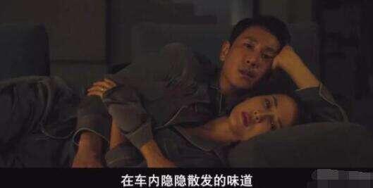 寄生虫男女主人沙发做了吗 电影中几个耐心寻味的细节你知道吗-第2张图片-爱薇女性网