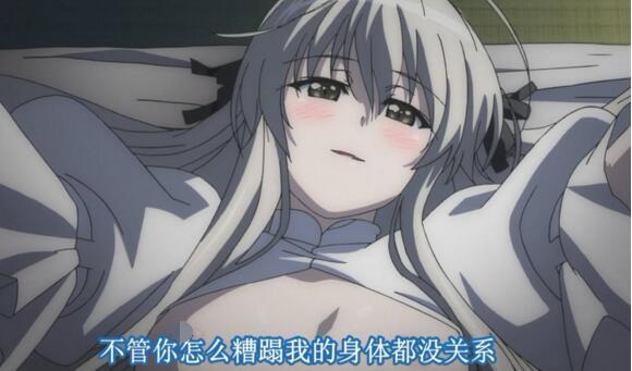 让人湿到爆的动漫:10部日本好看的污污动漫推荐-第1张图片-爱薇女性网