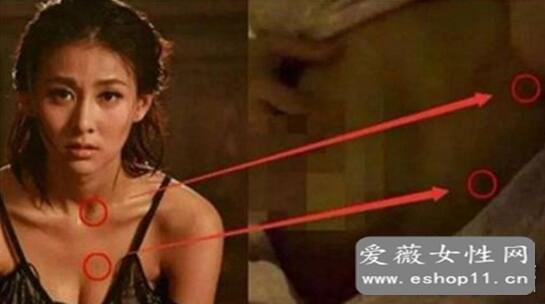 王思聪曝光贾青不雅照片,女主自摸揉奶十分淫乱-第2张图片-爱薇女性网