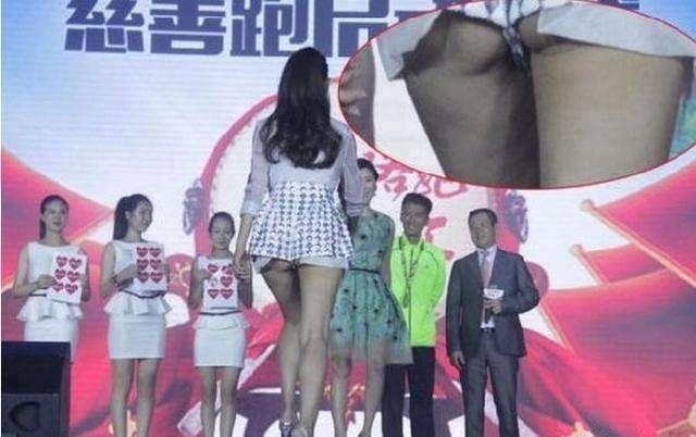 国内外豪放女明星走光图片,故意走光让人看的是血脉喷张-第5张图片-爱薇女性网
