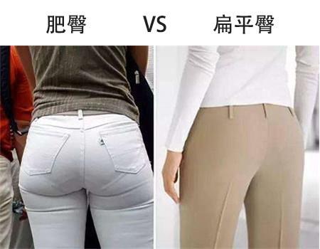 美女臀部图片:女人臀部的七种型态-第6张图片-爱薇女性网