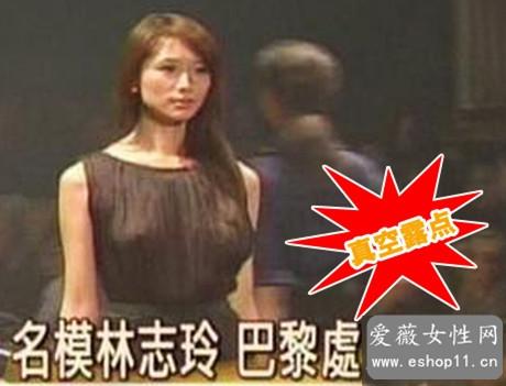 林志玲朱茵坛蜜等10大女星不带胸罩激凸走光图片-第1张图片-爱薇女性网