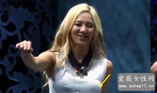 林志玲朱茵坛蜜等10大女星不带胸罩激凸走光图片-第6张图片-爱薇女性网
