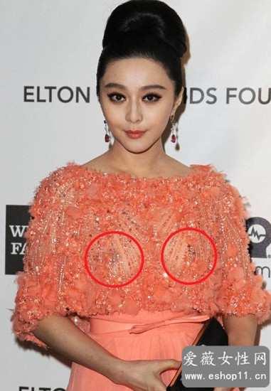 林志玲朱茵坛蜜等10大女星不带胸罩激凸走光图片-第9张图片-爱薇女性网