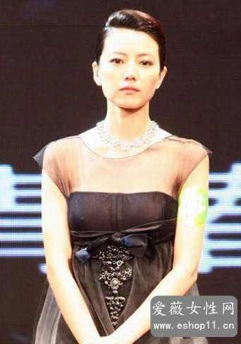 林志玲朱茵坛蜜等10大女星不带胸罩激凸走光图片-第10张图片-爱薇女性网
