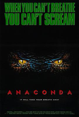盘点十部关于蛇的电影,惊悚刺激又好看-第1张图片-爱薇女性网