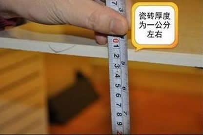 1公分等于多少厘米,公分和厘米一样吗?