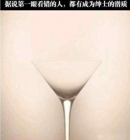 第一眼就吸引人的图片-第1张图片-爱薇女性网