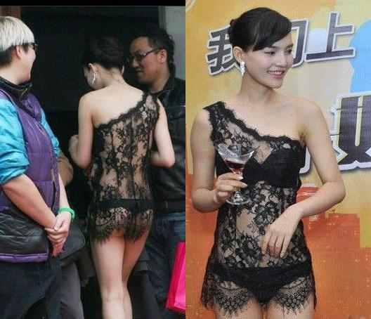透视装诱惑图片:10大女星透视装亮相不惧走光-第9张图片-爱薇女性网