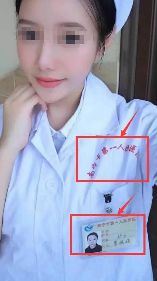 南宁护士门不雅视频事件真相,美女护士在医院里啪啪(并非同一人)-第3张图片-爱薇女性网