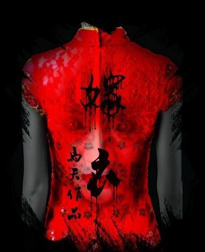 恐怖歌曲红嫁衣:揭秘红嫁衣背后的故事-第1张图片-爱薇女性网