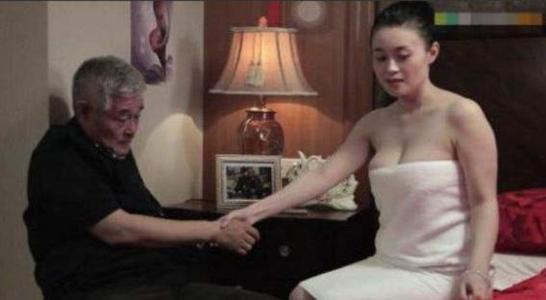 关婷娜胸围多大,关婷娜90E傲人大胸凸点性感照曝光-第2张图片-爱薇女性网