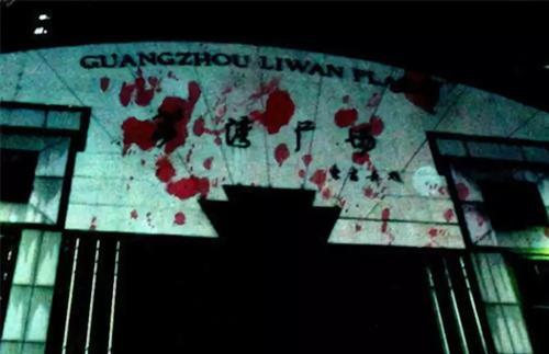 广州荔湾广场灵异事件揭秘,如今已成为荔湾尸场-第2张图片-爱薇女性网