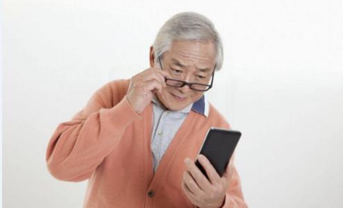 老花眼是什么原因引起的?有关老花眼的4大常见问题解答-第1张图片-爱薇女性网