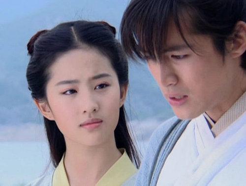 胡歌刘亦菲疑似领证是真的吗?