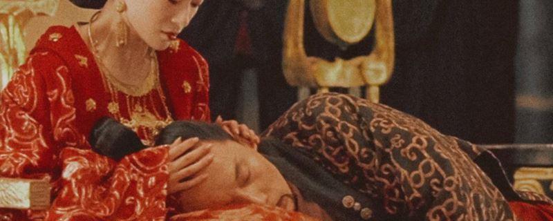 夜宴皇后是被谁杀死的-第2张图片-爱薇女性网