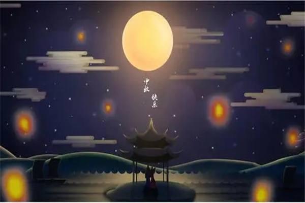 中秋节是怎么来的:最早可以追溯到汉代,定于每年农历八月十五-第1张图片-爱薇女性网