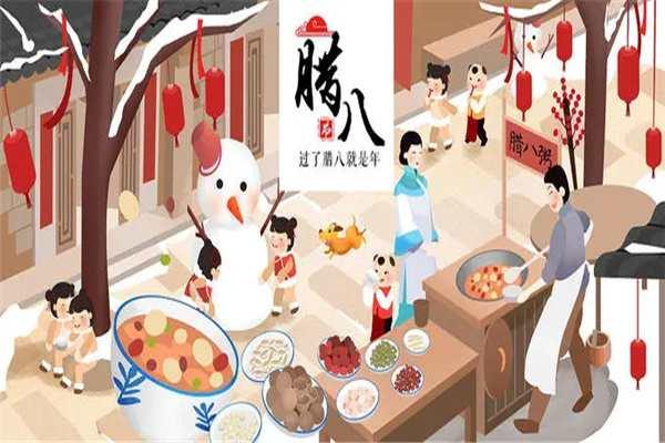 腊八节的由来和风俗:由佛教节日演变而来的民间传统节日-第2张图片-爱薇女性网