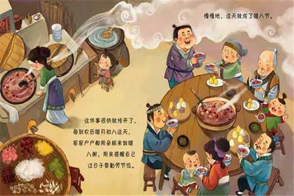 腊八节的由来和风俗:由佛教节日演变而来的民间传统节日-第3张图片-爱薇女性网